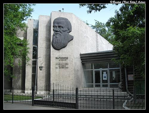 Литературно-мемориальный музей Ф. М. Достоевского в Семипалатинске