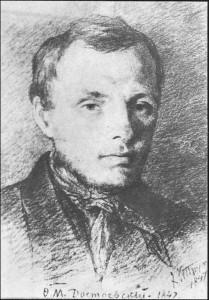Портрет Ф.М. Достоевского кисти К.А. Трутовского (1847). Итальянский карандаш