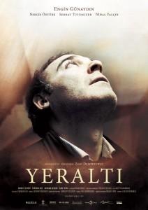 Фильм Внутри (2012)