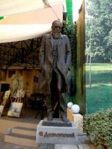 Памятник Ф.М. Достоевскому в Харькове
