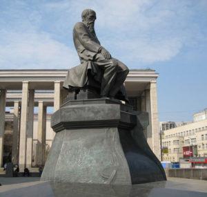 Памятник Ф.М. Достоевскому в Москве