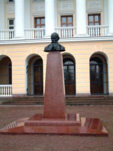 Памятник Ф.М. Достоевскому в Таллине