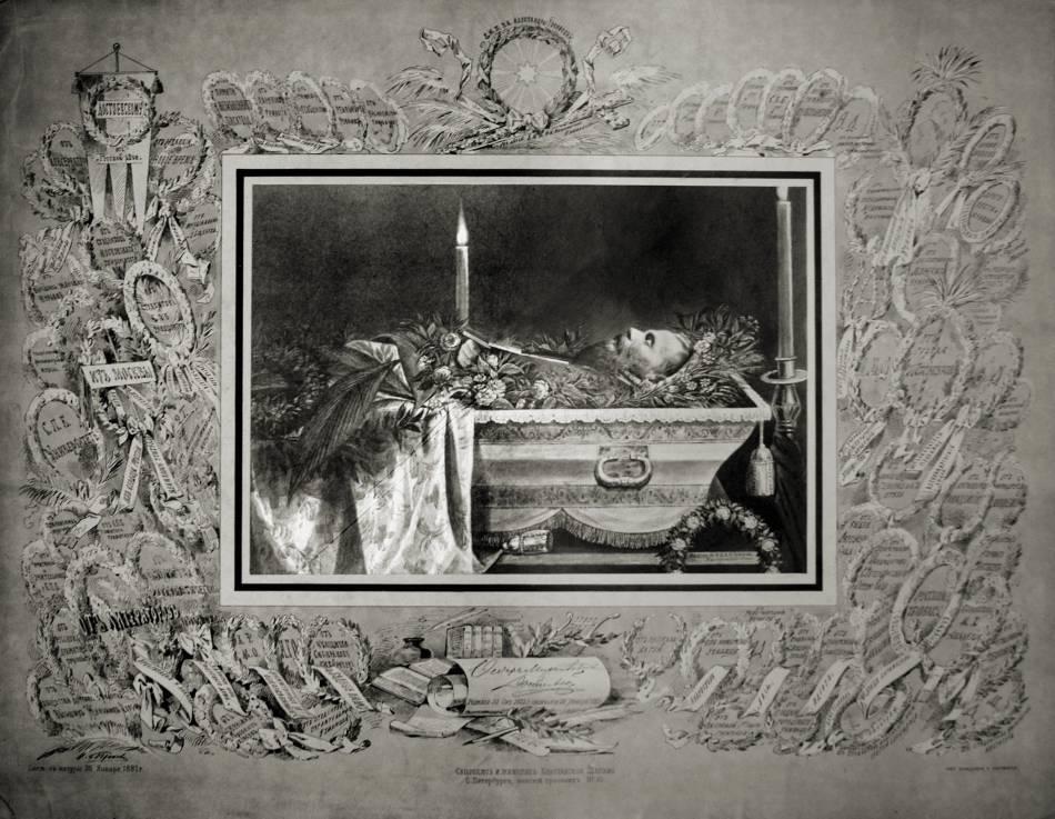 Ф.М. Достоевский в гробу. Монтаж фотографии К.А. Шапиро и рисунка Н. Богданова. 1881