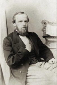 Ф.М. Достоевский. Начало 1860-х гг. Фотография И.А. Гоха