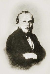 Ф.М. Достоевский. 1860-е г.г. Фотография неизвестного автора